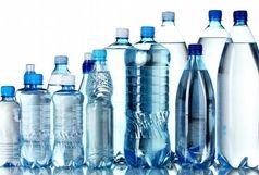 هرگز این بطریهای آب معدنی را نخرید