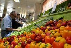 اصل مشتری مداری در بازارهای میوه و تره بار رعایت شود