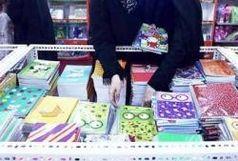 توزیع 216هزار جلد دفترچه دانش آموزی دولتی