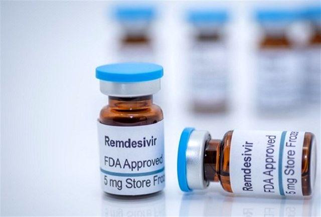 دارویی کارآمدتر از رمدسیویر برای درمان کرنا
