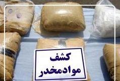 کشف بیش از 1 تن و 70 کیلوگرم انواع موادمخدر در ایرانشهر