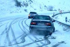 جاده های استان قزوین لغزنده است/ رانندگان احتیاط کنند