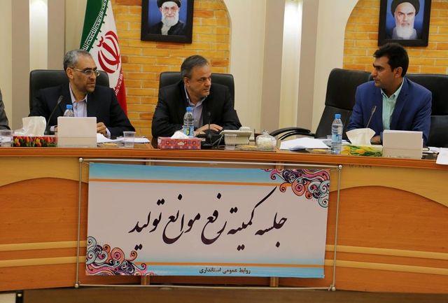 کسب رتبه نخست برگزاری کمیته رفع موانع تولید استان کرمان در کشور
