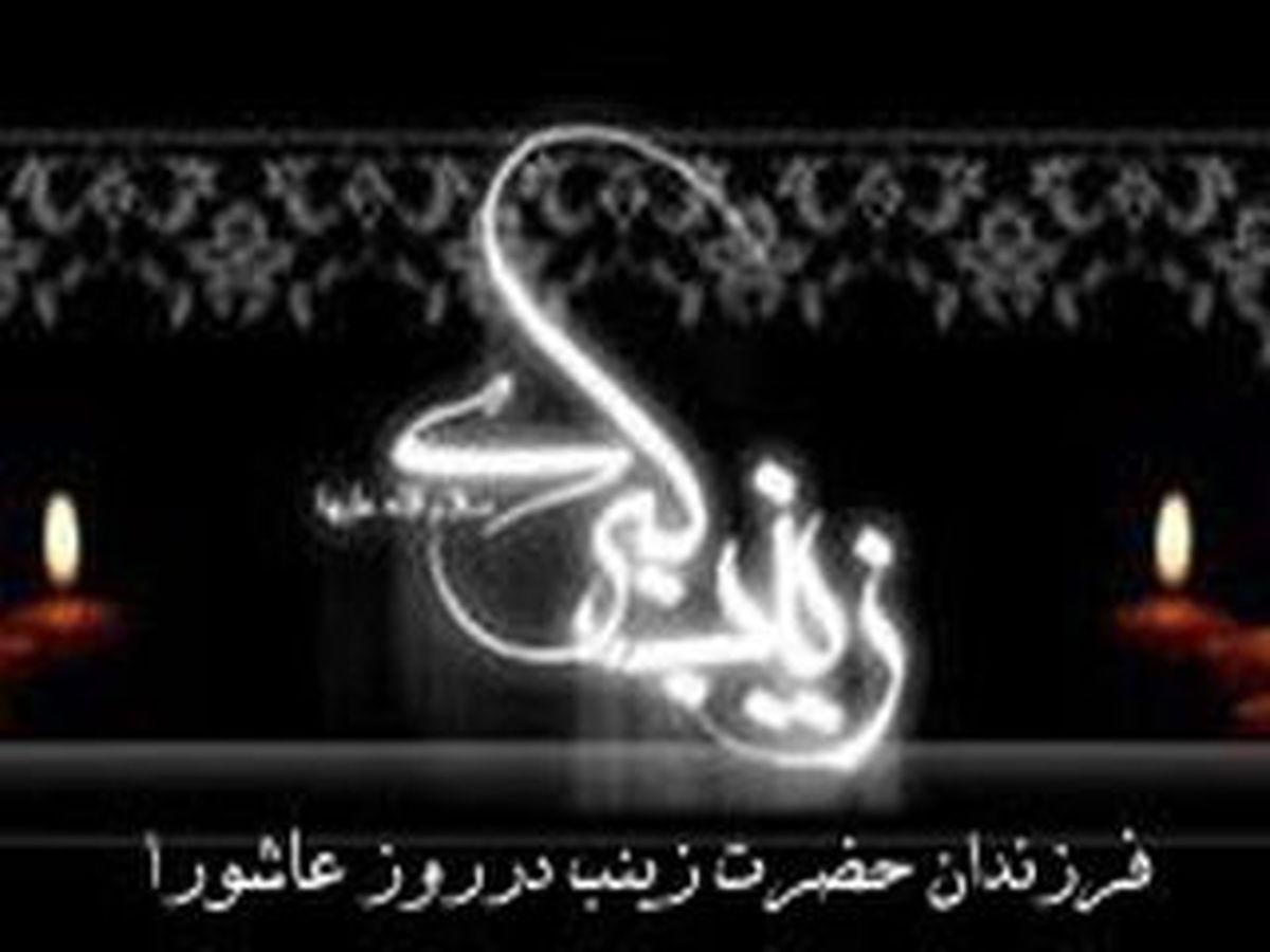 مقتل عون و محمد دو برادر شهید شجاع زینبی