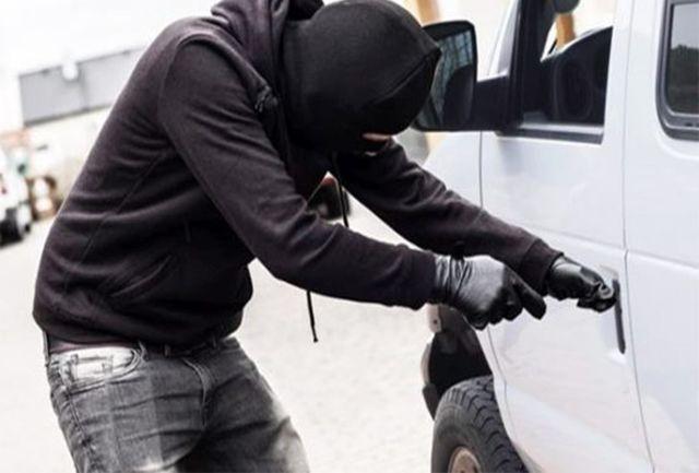 توصیه های لازم در خصوص پیشگیری از سرقت خودرو