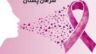 سن ابتلاء به سرطان پستان کاهش یافته است/ تغذیه نادرست یکی از علت های سرطان