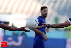 ستاره استقلالی امروز به فدراسیون فوتبال رفت+عکس