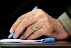 پیام تسلیت رهبری به جناب ماموستا آقای ملاقادر قادری