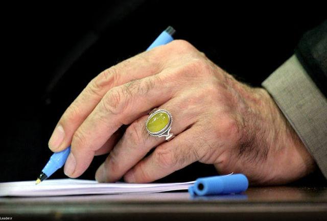 رهبری درگذشت حجتالاسلام جواد اژهای را تسلیت گفتند
