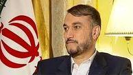 امیرعبداللهیان: ایران همواره از ثبات در عراق استقبال میکند