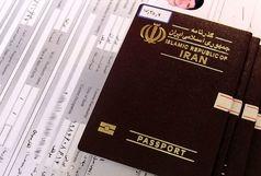 پرداخت عوارض خروج از کشور، الکترونیکی شد