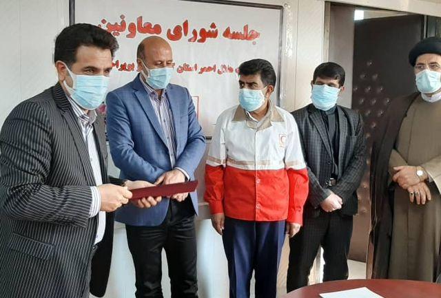 انتصاب معاون جدید امداد و نجات جمعیت هلال احمر استان کهگیلویه و بویراحمد
