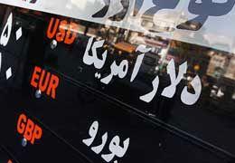 قیمت سکه و ارز امروز 29 دی