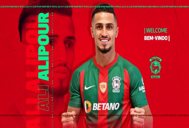 علیپور: از امضای قرارداد با ماریتیمو خوشحالم/ میخواهم به تیم کمک کنم