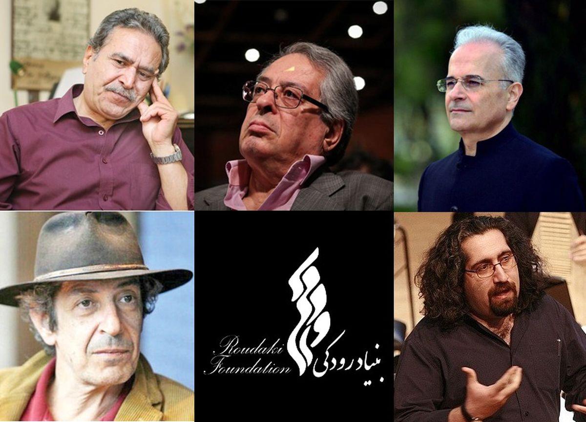 تشکیل شورای ارکستر سمفونیک تهران