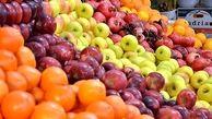 قیمت میوه تنظیم بازار در قزوین مشخص شد