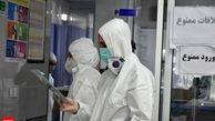 آخرین و جدیدترین آمار کرونایی استان مرکزی تا اول بهمن 99
