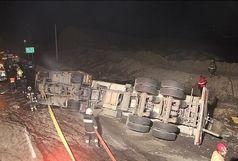 واژگونی تانکر ۳۰ هزار لیتری مواد شیمیایی در جاده جاجرود