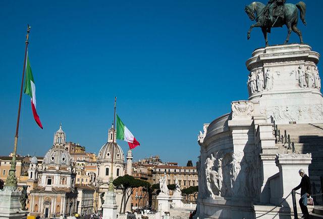 دستور توقیف 5 میلیارد دلار بانک مرکزی در ایتالیا لغو شد
