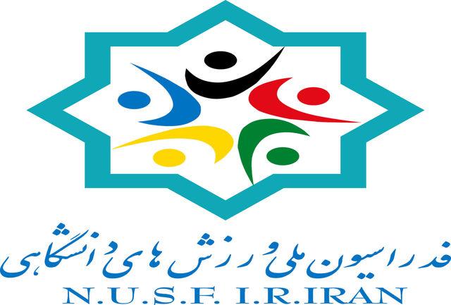 یزدانی آغازگر مسابقات ایران