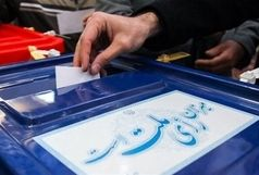 ۸۲۰ هزار نفر در زنجان واجد شرایط برای انتخابات هستند