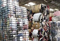 کشف بیش از 3 هزار ثوب پوشاک قاچاق در قشم