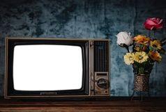آخر هفته های تلویزیون را ببینید