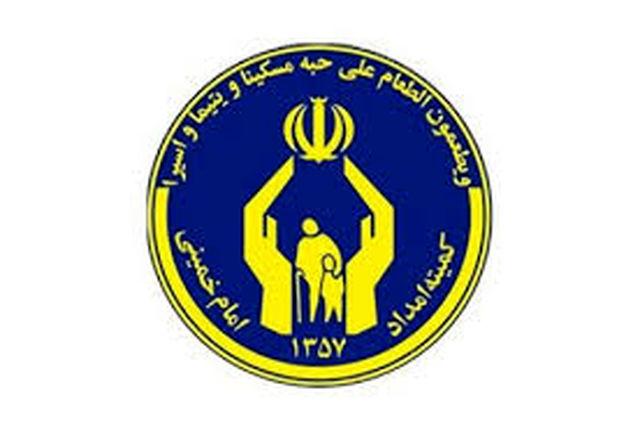 مرحله دوم رزمایش ایران همدل در قزوین اجرا میشود