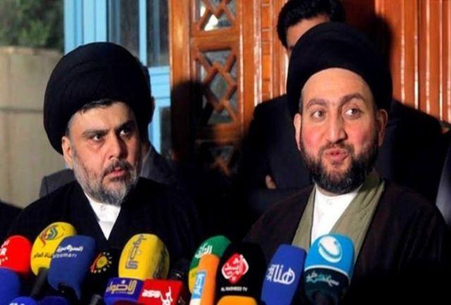 توافق صدر و حکیم برای تشکیل دولت فرافرقه ای در عراق