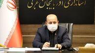 راه اندازی ۸ دفتر تسهیلگری برای اولین بار در مناطق محروم ارومیه