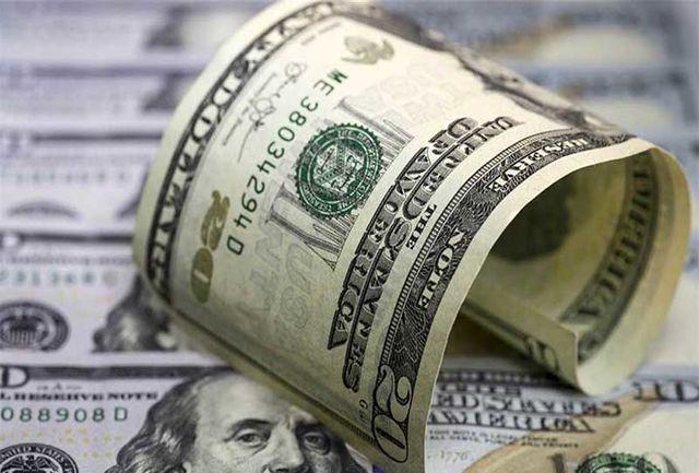نرخ ارز صرافی ملی 26 آبان 99