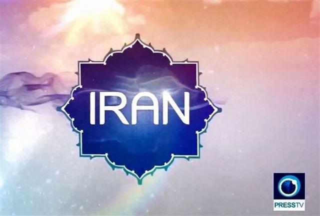 معرفی عروس دره های آبی در «ایران»