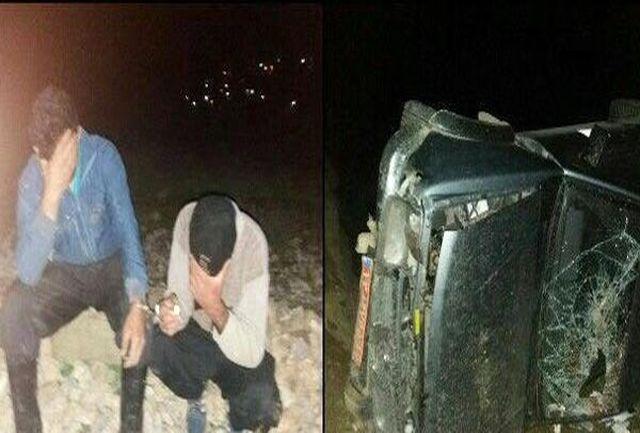 مجروح شدن 5 جنگلبان در سوادکوه