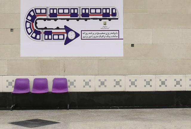 تست دود در مترو تهران با موفقیت انجام شد