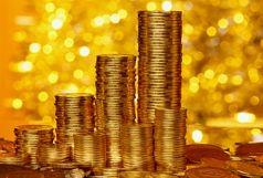 قیمت سکه و طلا امروز 10 آبان 1399