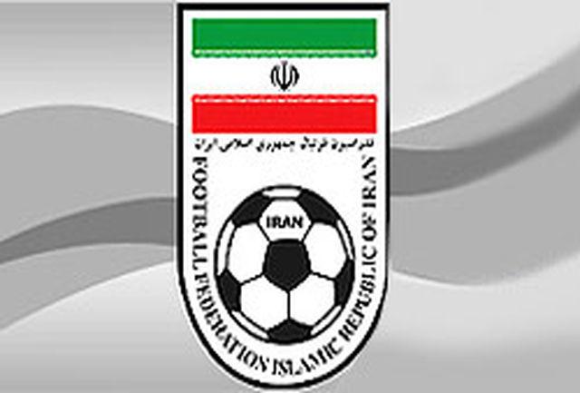 فدراسیون فوتبال ایران میزبان روسای فدراسیونهای آسیایی