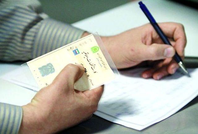 آیا تنظیم سند خودرو در دفاتر اسناد رسمی الزامیست؟