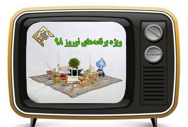 معرفی برنامه های شبکه قرآن و معارف سیما