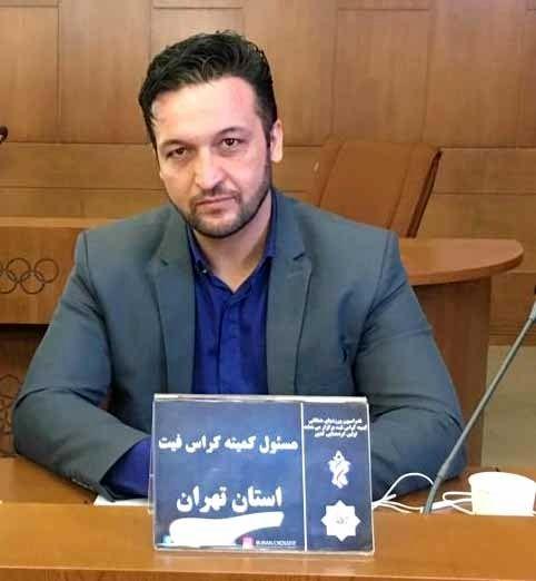 هدف از برگزاری گردهمایی های کمیته کراس فیت کشوری   آشنایی با دیگر کمیته های استان ها است