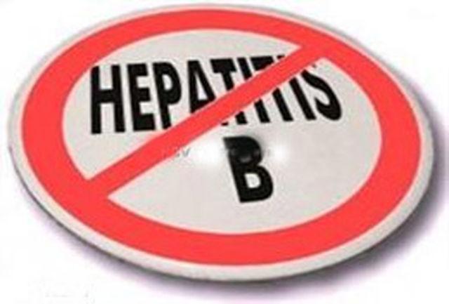 حدود دو میلیون نفر در کشور ناقل ویروس هپاتیت ˝ب˝ هستند