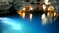 دومین غار آبی ایران کجاست؟