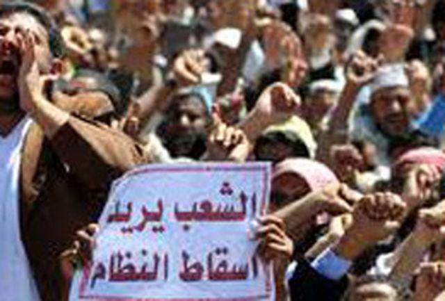 علمای یمن خواستار کناره گیری ˝ علی عبدالله صالح˝ شدند