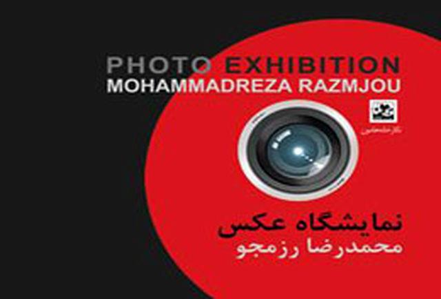 گالری هامون میزبان نمایشگاه عکس