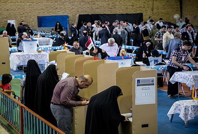 اعلام نتایج اولیه انتخابات عراق