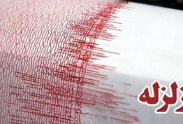 زلزله خسارتی به آثار تاریخی آذربایجان غربی وارد نکرده است