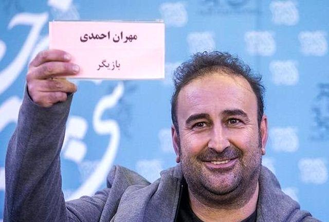 مهران احمدی بعد از امیر جعفری زیرنظر گرفته شد!