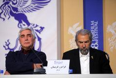 پانزده اتفاق ویژه جشنواره فجر 38/خروج حاتمی کیا از آرامش
