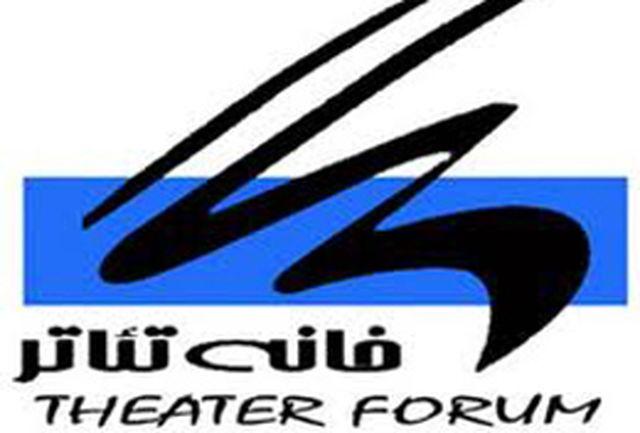 انتخابات انجمن منتقدان و نویسندگان تئاتر برگزار میشود