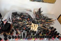 کشف 172 قلم لوازم آرایشی و بهداشتی قاچاق در لنگرود