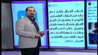 هشتگ واکنش ها به تعرض جنگنده های آمریکایی به هواپیمای مسافربری ایران